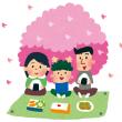 ■桜の開花・満開予想2018