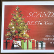 SCANDAL BEST★Xmas 2018