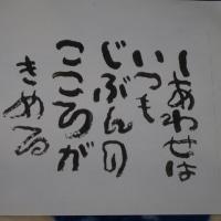 へぼ川柳 '17.10.22