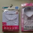 しまむらで、半袖スクールブラウスとポロシャツを買いました