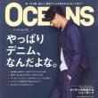 OCEANS×PID