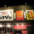 四川バル山ちゃんに夕食に行ってきました