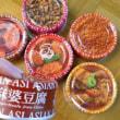 アジアン味シリーズ 6種セット☆マルハニチロ