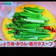 3/19 ニラを卵と炒める