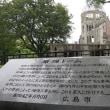 2017年10月広島旅行記(4)