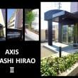 ■福岡市博多区 ■眺望良し!!リノベファミリー物件 ■アクシス東平尾Ⅱ503号
