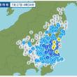 (7/17) am04:34  茨城沖・震度4 発生