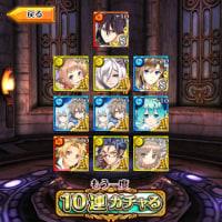 黒猫10連ガチャ(4000万DL記念)