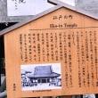 〇隅田川テラスウォーク   2018. 7. 4.(水)  曇り/(晴れ)