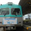 岳南電車公式「静岡DCキャンペーンヘッドマーク掲示中」