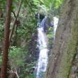 京都 伏見山の会 山行案内 10月