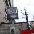 鍛冶屋町「 Cafe&Bar BASE 」▪季節限定の苺のフレンチトーストにラテアートのカプチーノ