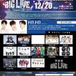 12/20 平和島BIG LIVE Vol.14 タイムテーブル発表 MRMR の出演は19:50〜