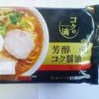 2018・2・20(火)…東洋水産㈱「コクの一滴 芳醇コク醤油(ラーメン)」