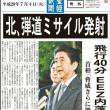 #拉致問題 は安倍総理や政権だけでなく、日本人一人一人の責任。被害者やご家族を見捨ててきたのは日本人の生まれながらの罪だ