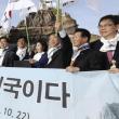 韓国の国会議員でさえも相変わらずの反日では