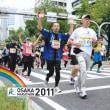 「大阪マラソン」走ります!