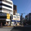 菊川 「ゆで太郎 菊川店」
