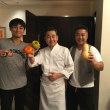 「福岡食材でおもてなし!・秋」