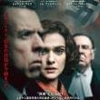「否定と肯定」、アウシュビッツ事件の否定と肯定、裁判映画です!