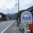 甲州街道を歩く-大月~笹子峠まで その最終回