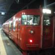 電車で宮崎駅へ