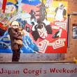 All Japan Corgi'sWeekend   #2  ~山梨県山中湖 Woof~