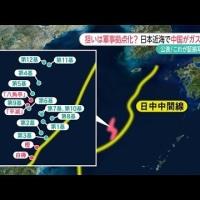 東シナ海ガス田開発 中国政府「主権内の活動だ」