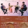 Saxophone Quartet Artista Concert