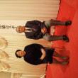 井上憲さんおめでとうございます、佐藤会長、防災減災講演会