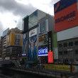 大阪マラソン試走(大阪市役所〜インテックス大阪)