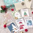 クリスマスラッピングとカード