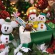 鹿島のメリークリスマスはどこ?