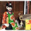 平野のええとこ(^^♪閻魔さんの日 大阪平野の長宝寺の「秘仏本尊御開扉」