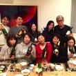 東京情報 280 - 居酒屋ぴかぁ〜る ( 11月)  -