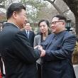 中朝対話後、中国の次の「一手」は? 米中韓朝の「四カ国平和協定」 新しい安全保障枠組み提案か(中国新聞趣聞~チャイナ・ゴシップス 福島 香織)