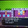 3DS版ドラクエ1をクリア!