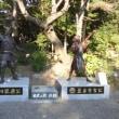 家康の散歩道 ④ 「東照宮」(引馬城跡)