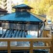 鳴子温泉 共同浴場滝の湯