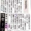 長良川温泉  女子旅  で一位