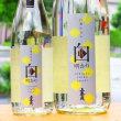 ◆日本酒◆山形県・酒田酒造 上喜元 白麹仕込み生酒 白あかり 夏の日本酒 純米酒規格