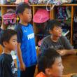 7月23日(月)学童の様子