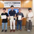 第63回アマチュア本因坊戦大阪府大会本選トーナメント