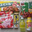 株主優待 ハウス食品グループ本社