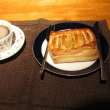 ミッドナイト・カフェ&アップルパイ。