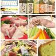『第3回クレンショウの日本酒の会に公邸料理人がやって来る!』のイベント報告