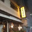 東京・神田神保町にある喫茶店【ざぼうる2】にいきました。