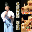 あさきた神楽公演第6回目 亀山神楽団極まる!超高音質で 団長様のお人柄誠意で特別公開する。