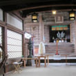 佐保神社で明神講秋季例祭