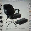 腰痛椅子を買う